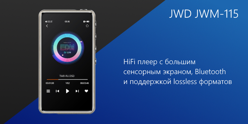 JWD JWM-115