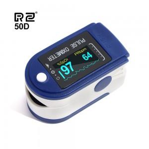 Портативный пульсоксиметр RZ 50D синий арт. 1086