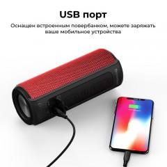 Bluetooth колонка Tronsmart Element T6 Plus красная арт. 873