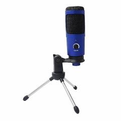 USB-микрофон YTOM M1 Pro синий, арт. 1244