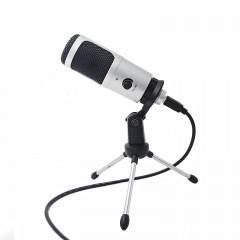 USB-микрофон YTOM M1 Pro silver, арт. 1243